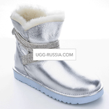 UGG Silver rock