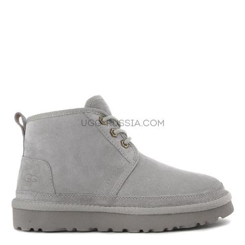 Neumel light grey