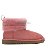 Classic Mini Fluff Quilted Pink