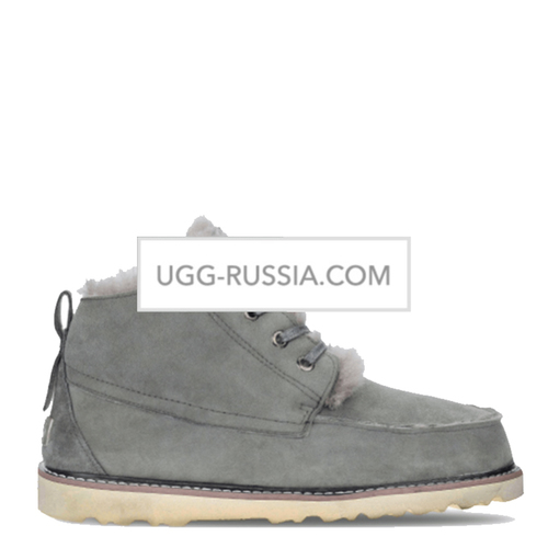 MENS Beckham Grey