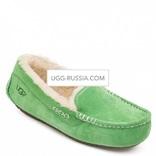 UGG Ansley Green