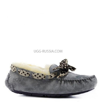 Dakota Slipper 78 Grey